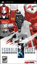 Game Formula Front Armored Core