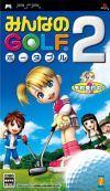 Game Minna No Golf Portable 2