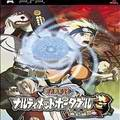 Game Naruto: Narutimett Portable