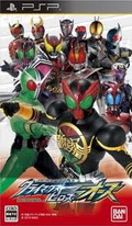 Game Kamen Rider Climax Heroes