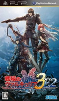 Game Valkyria Chronicles 3 EXTRA EDITION