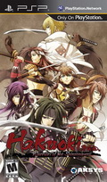 Game Hakuoki Warriors of The Shinsengumi