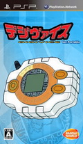 Game Digivice