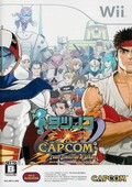 Game Wii Tatsunoko vs Capcom : Cross Generation of Heroes